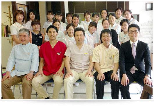 スタッフ紹介 スタッフ紹介 厚木インプラント・予防センター さとう歯科クリニック